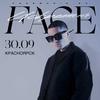 FACE | 30.09 | Красноярск