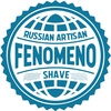 Fenomeno Shave © Продукция для бритья