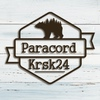 ParacordKrsk24