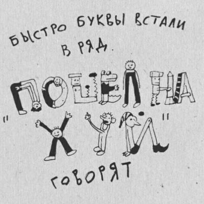 Ксения Осипова, Минск