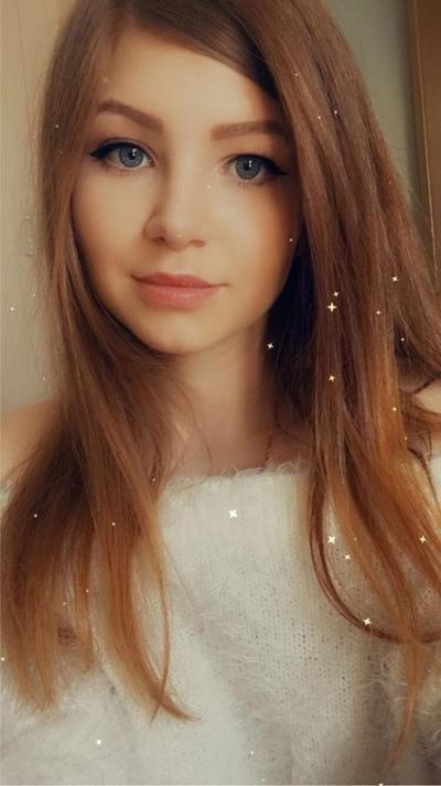 Каролина Иванова, Москва