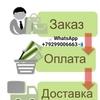 Шамил Катахонов 2-Д-19/1У