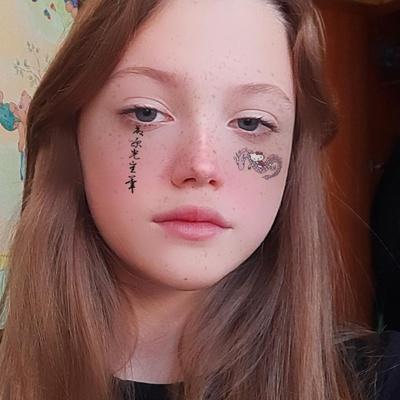 Арина Боричевская