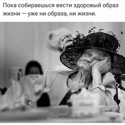 Наташа Стародубова, Комсомольск-на-Амуре