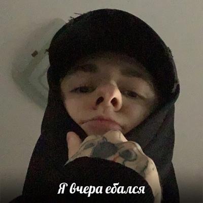 Вадим Аккерман