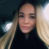 Наташа Кириллина