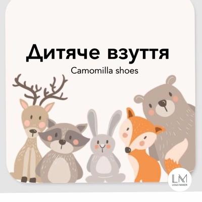 Наталя Зозулька, Львов