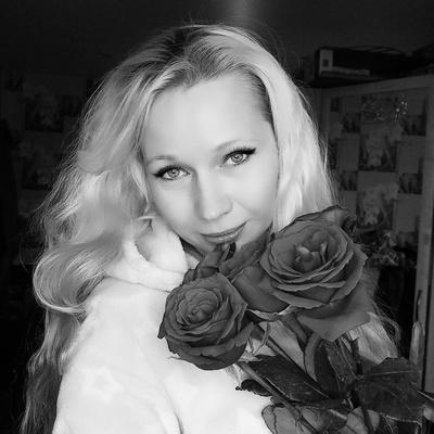 Екатерина Красных, Киров