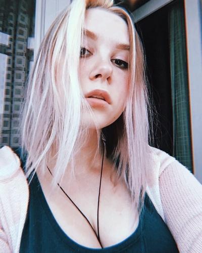 Карина Петросян, Москва