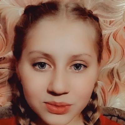 Диана Бузоверова, Донецк