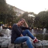 Ульяна Назарова