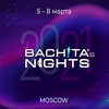 """BACHATA'S NIGHTS"" В МОСКВЕ! | 5 - 7 МАРТА 2021"