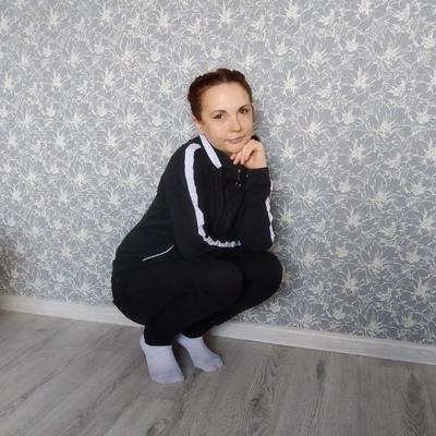 Юлия Белова, Пермь