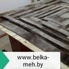 BELKA - меховая студия