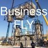 Аэротрубы для вашего бизнеса