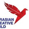 Eurasian Creative Guild(London)
