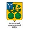 Администрация Балашовского муниципального района