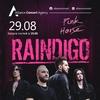 29.08 — RAINDIGO — Pink Horse (Белгород)