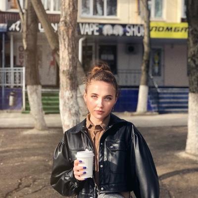 Viktoria Yaroslavtseva, Sochi