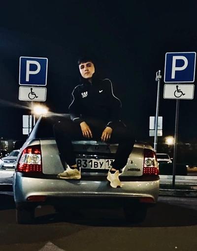 Me Abu, Волгоград