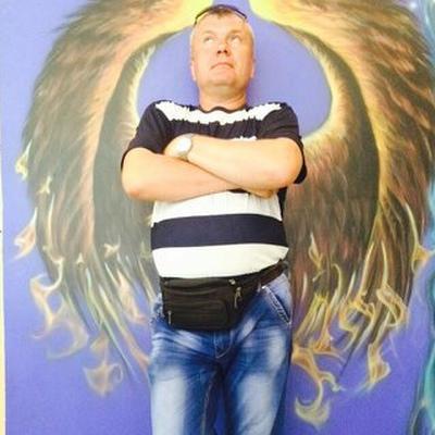 Валера Крылатый, Новошахтинский