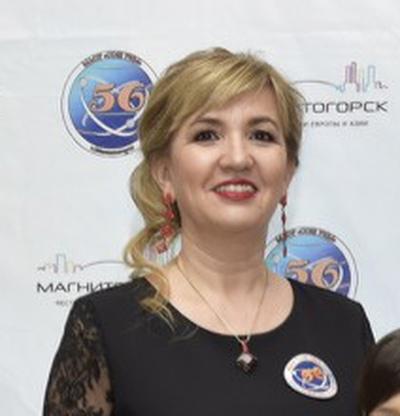 Альфия Хунафина, Магнитогорск