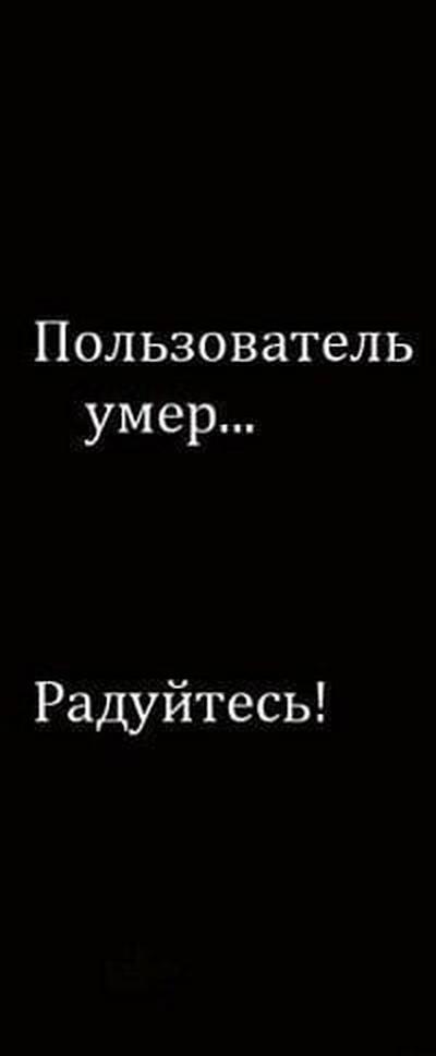 Коля Вилков