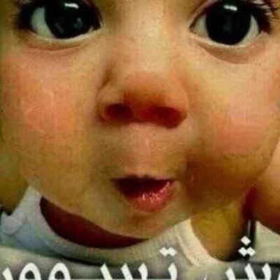 Fahd Mhhh