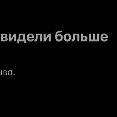 Рплрпор Лпоплдплдп