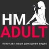 HMAdult.com ОФИЦИАЛЬНАЯ ГРУППА