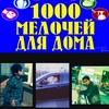 Мухамед Шомахмадов 9-82/84