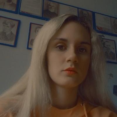 Ирина Соколова, Назарово