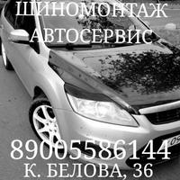 SeregaSadovnikov