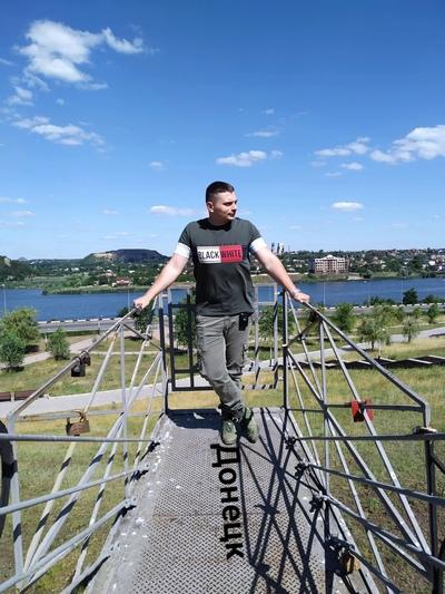 Дмитрий Александрович, Донецк