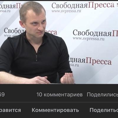 Илья Авербух, Санкт-Петербург