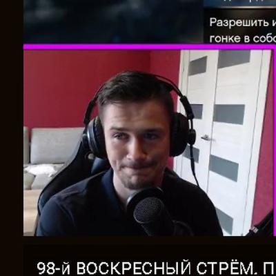 Федор Бодрый, Воронеж