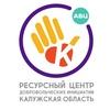 Ресурсный центр добровольчества Калужской обл.