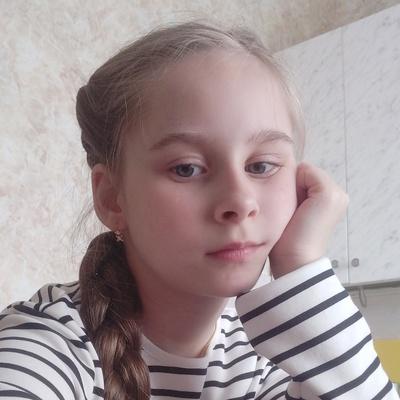 Катя Сенокосова, Минск