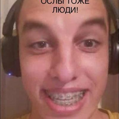 Александр Жигулевский