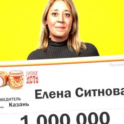 Emiliya Dorofeeva