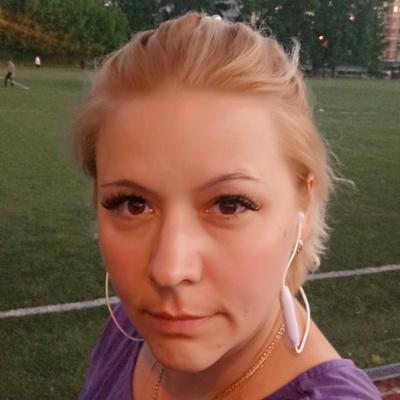 Наталья Кузьмина, Павловский Посад