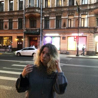Маргарита Лисова, Москва