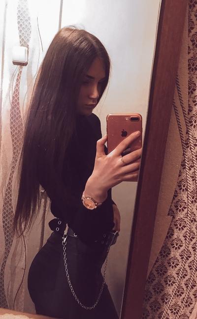 Таня Шафигулло, Комсомольск-на-Амуре