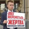 Evgeny Stupin