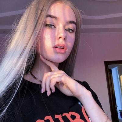 Sofia Kirzyk
