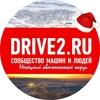 DRIVE2 Ненецкий автономный округ (НАО)