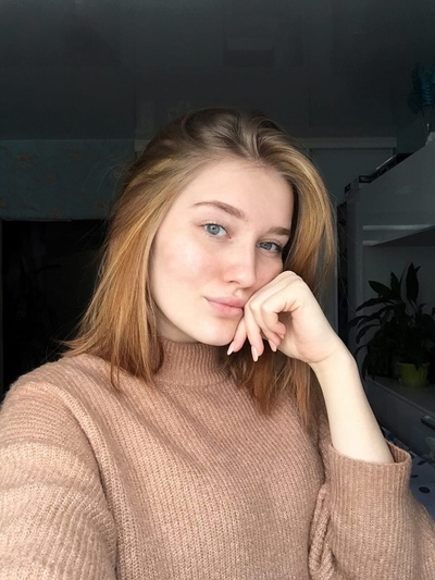 Элина Маркова