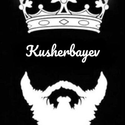 Бексултан Кушербаев