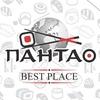 ПантаО • Суши - Роллы Доставка  ДНР / РФ ПайтаО