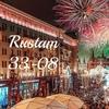 The Rustam Style 30-72